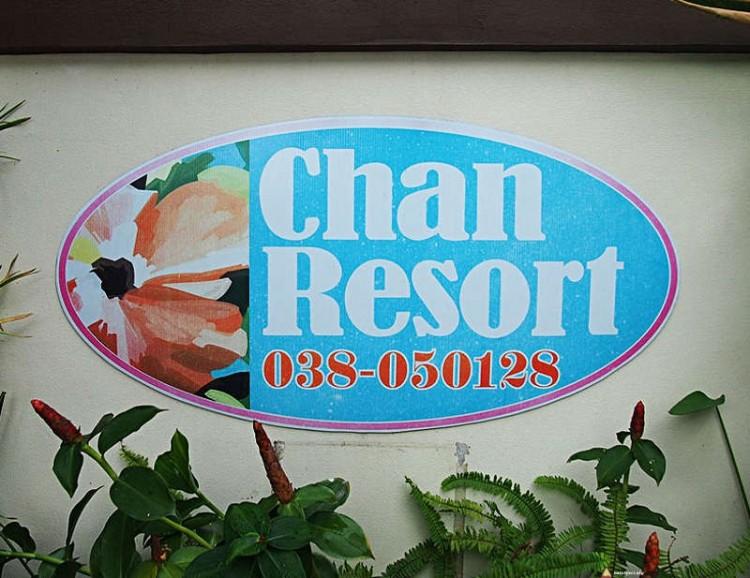 Chan Resort Pattaya - ośrodek dla naturystów w Tajlandii